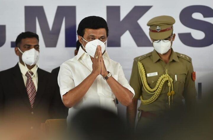 MK Stalin swearing in as Chief Minister of Tamilnadu