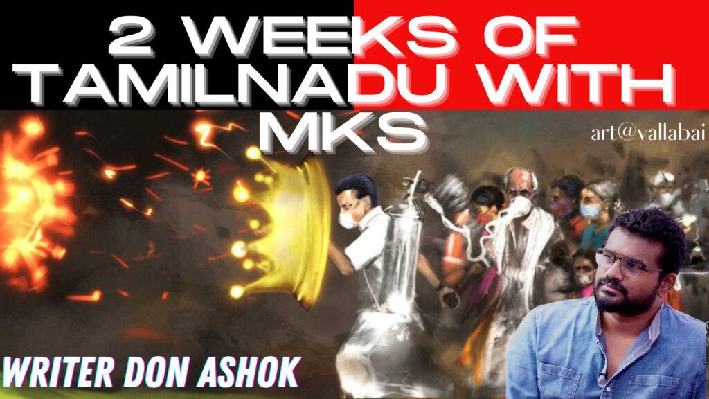 2 weeks of Tamilnadu under MKS 1