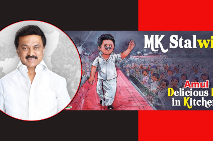 Amul Gestures a Doodle for Stalin's Electoral Victory